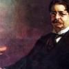 Actividad por el 150 aniversario del nacimiento de José Enrique Rodó