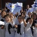escuela uruguay